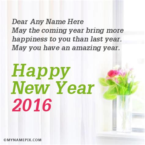 awesome new years eve wishes with name