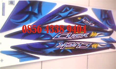 Shock Variasi Mio Sporty Stiker Variasi Yamaha Mio Soul Car Interior Design