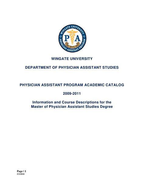 patten university course catalog wingate university department of physician assistant