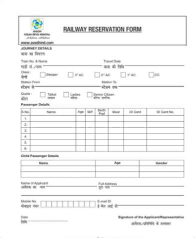 reservation forms in pdf 48 free reservation forms sle templates