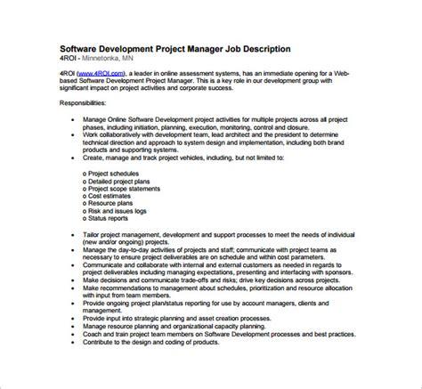 event project manager job description security guards companies