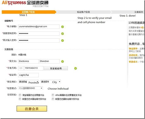 aliexpress account can you sell on aliexpress electronics shenzhen