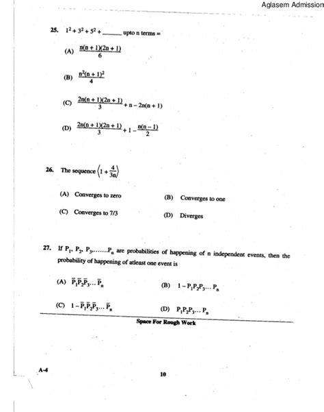 Pgcet Mba 2014 Question Paper by Pgcet Mathematics 2014 Question Paper