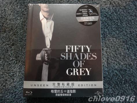 blu ray fifty shades of grey film digibook fifty shades of grey le blu ray digibook