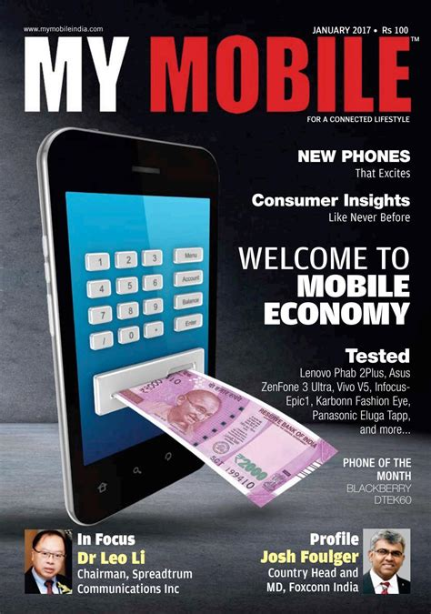 issuu mobile my mobile magazine january 2017 by my mobile issuu