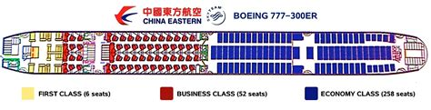 china eastern seat selection gt talkinterior china eastern boeing 777 300er interior a