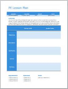 pe lesson plan template physical education lesson plan template free layout format