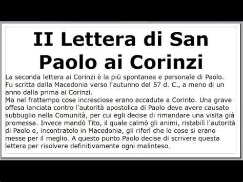lettere di san paolo ai corinzi seconda lettera ai corinzi di san paolo