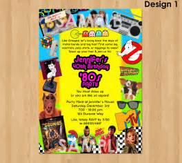 80s invitation 80s birthday invitation printable 40th