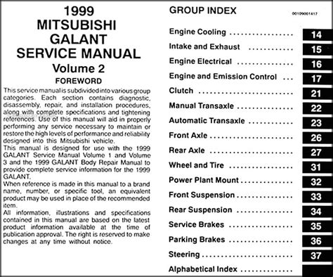 1999 mitsubishi galant repair shop manual 3 volume set original