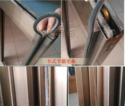 sliding door gap 10m 5mm x 8mm aluminum sliding door window gap pile