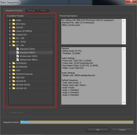 adobe premiere cs6 update windows обновление adobe premiere pro cs6 6 0 5 update