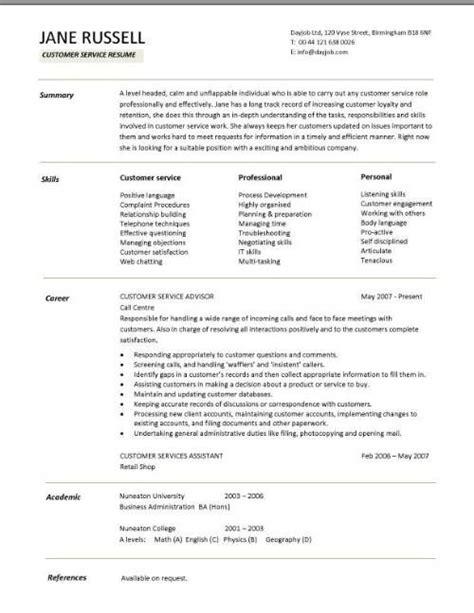 customer service resume skills sle resume cover