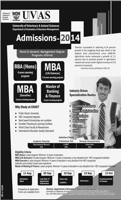 Manchester Admissions Test Mba by Of Veterinary Uvas Bba Mba Admission 2014 Entry