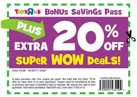 Toys R Us Printable Coupons January 2015