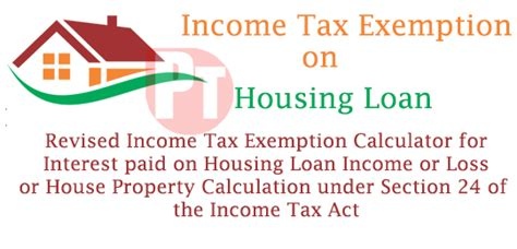 home loan interest deduction under section 24 b revised income tax exemption calculator for interest paid