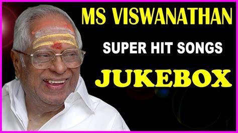 sridevi telugu hit songs jukebox ms viswanathan hit telugu melody songs jukebox