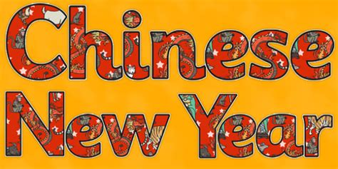 new year story twinkl new year story display lettering display lettering