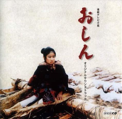 film serial oshin oshin tv series 1983 filmaffinity