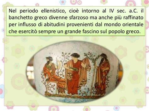 alimentazione antichi greci alimentazione antichi greci