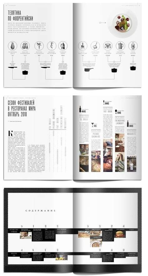 magazine layout event 34 best images about events calendar on pinterest