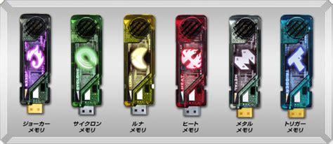 Memory Kamen Rider W gaia memory kamen rider wiki fandom powered by wikia