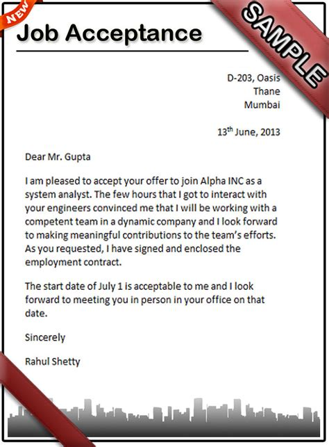 How To Write Acceptance Letter For Employment how to write a acceptance letter sle