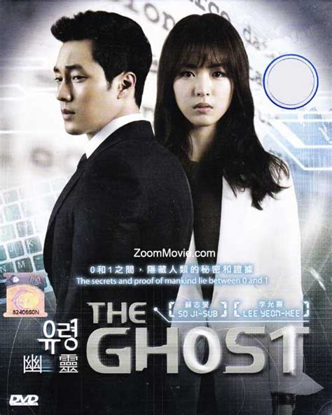 film korea ghost sinopsis ghost dvd korean tv drama 2012 episode 1 20 end cast