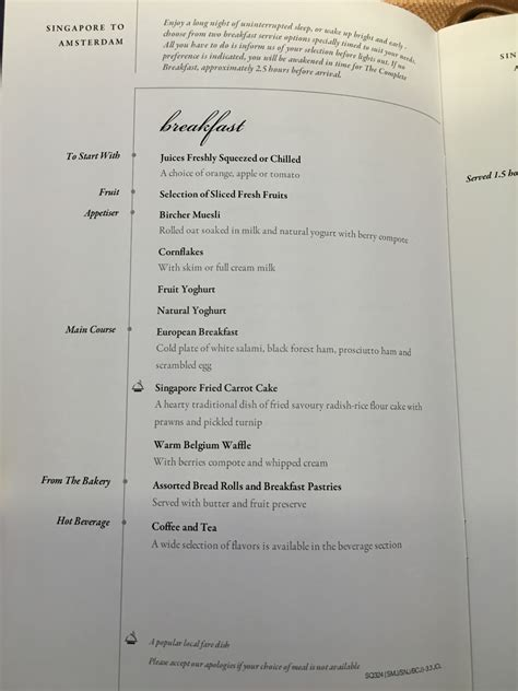 singapore airlines new year menu singapore airlines a350 business class menu 4