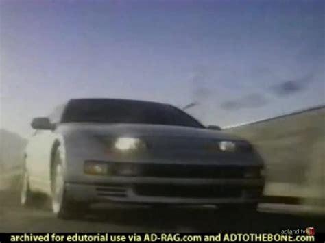 Bush Bobine Leno Nissan 1990 bowl xxiv commercials adland