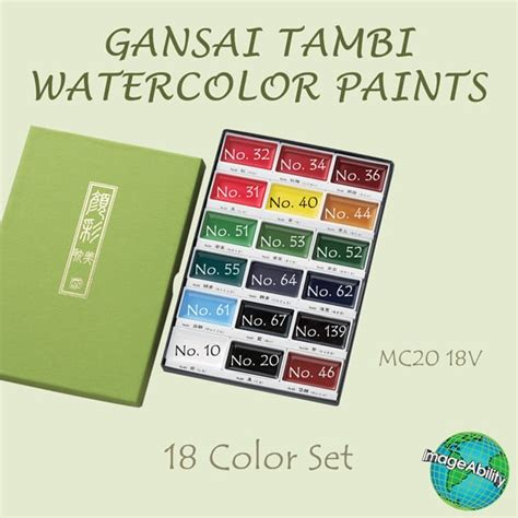 Kuretake Gansai Tambi Watercolor 18 Color 18 color gansai tambi watercolor paint set
