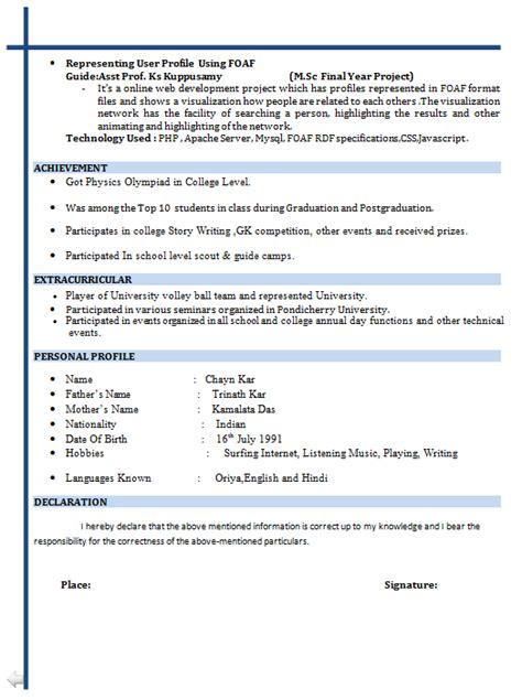 resume format for msc computer science freshers m sc computer science model resume