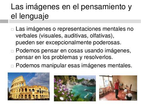 imagenes visuales auditivas relaciones entre el pensamiento la cultura y lenguaje