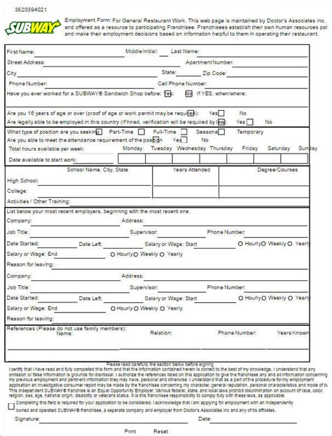 online printable job application for subway form 16 latest format free download