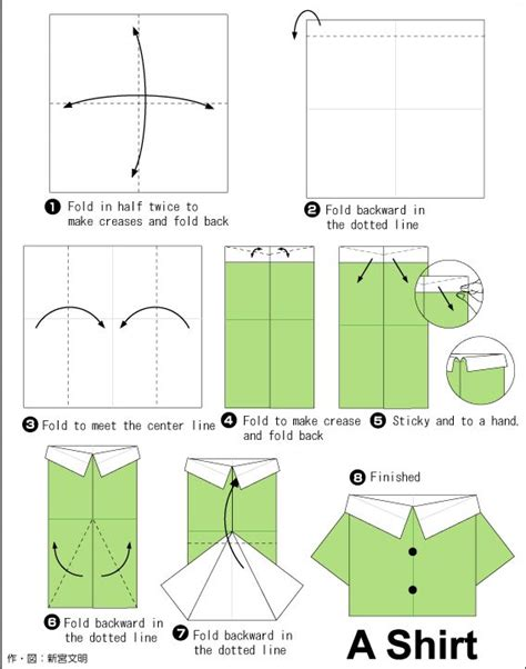 How To Fold Paper Shirt - origami shirt oragami
