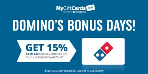 Buy Dominos Gift Card Paypal - domino s bonus days 15 cash back on domino s gift cards mommies with cents