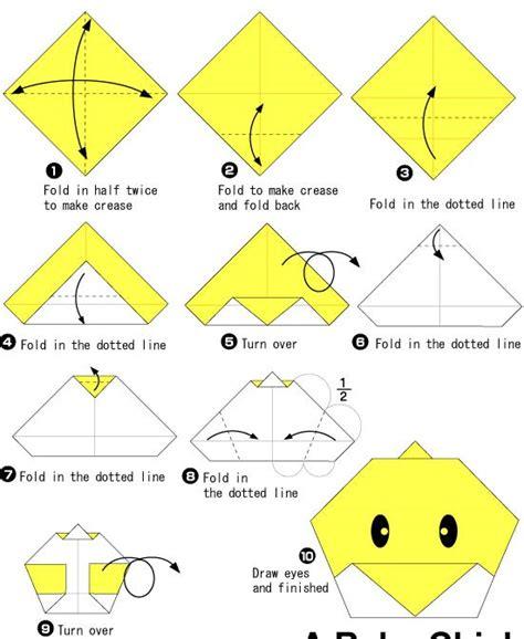 How To Make Paper Duck Step By Step - 可爱的简单折纸小鸡手工折纸教程 纸艺网