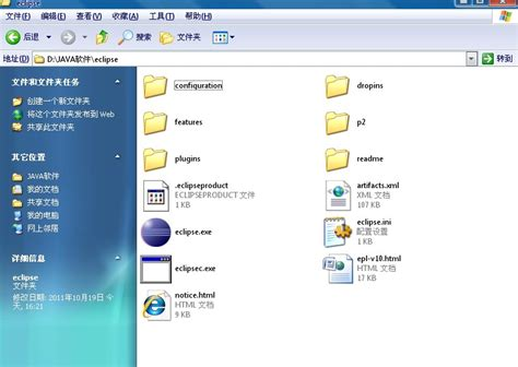 android sdk windows android sdk windows版本下载 csdn博客