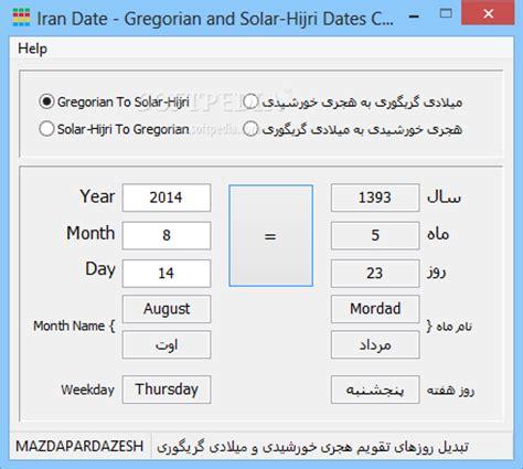 Calendrier Persan Conversion Hijri To Gregorian Converter 2016 Search Results