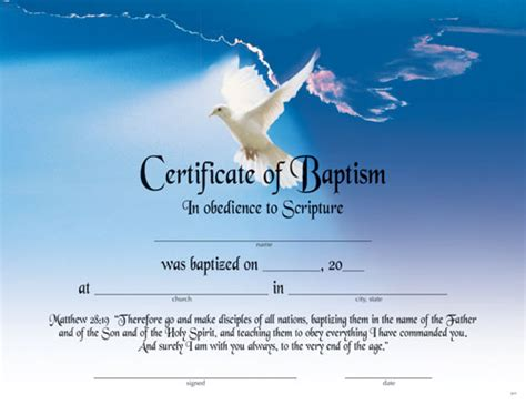 christian baptism certificate template printable fillable certificate of baptism printable