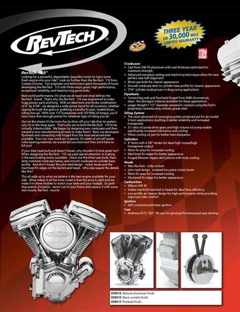 rev tech american legend motorcycles complete rev tech motors