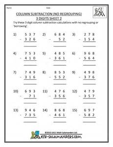 subtraction christmas worksheets no regrouping new
