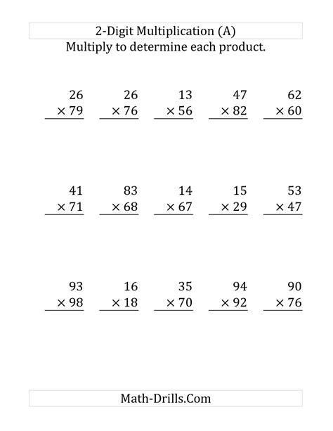 Multiply By 2 Worksheet by 2 Digit By 2 Digit Multiplication Worksheets Worksheets