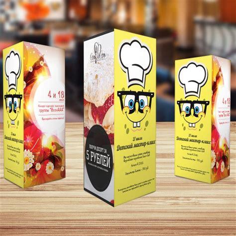 table ads for restaurants тейбл тент ресторана сольфасоль promo advertising