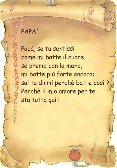 lettere per papa nel giardino degli angeli festa pap 224 letterine