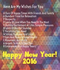 new year 2016 wishes quotes best quotes happy new year images and happy new year