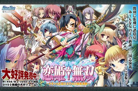 anime jepang perang kerajaan atlazcrew world center of information artist in anime