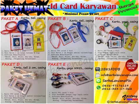 desain tali name tag cetak idcard sablon tali idcard jual yoyo idcard