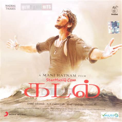 kadal mp3 download ar rahman kadal 2012 tamil movie cd rip 320kbps mp3 songs music by