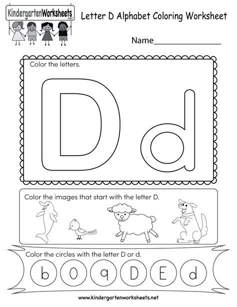 letter d coloring worksheet free kindergarten